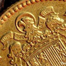 Monedas con errores: UNA PESETA DE 1966 *75: ERRORES EN EL REVERSO POR EXCESOS DE MATERIAL (REF. 604). Lote 118039655