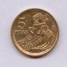 Monedas con errores: * ERROR * 5 PESETAS AÑO 1997 LISTEL GRUESO ANVERSO Y REVERSO Y LEYENDA PEGADA AL LISTEL. Lote 118122482