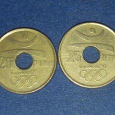 Monedas con errores: MONEDA 25 PESETAS BARCELONA 92 ERROR GRÁFICO . IMPORTANTE LEER. Lote 118487363