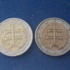 Monedas con errores: BONITA MONEDA 2 EUROS ESLOVAQUIA 2009 CRUZ DOBLE TRAVESAÑO ERROR IMPRESION COLOR. IMPORTANTE LEER. Lote 118536567