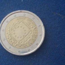 Monedas con errores: MONEDA CONMEMORATIVA 2 EUROS ESPAÑA 2015 ERROR LISTEL IRREGULAR. IMPORTANTE LEER. Lote 118539919