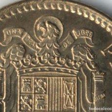 Coins with Errors - MONEDA ESPAÑA FRANCO 1 PESETAS 1966*75 MÚLTIPLES ERRORES - VER DESCRIPCIÓN E IMÁGENES - 118957807