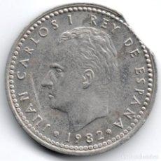 Monedas con errores: 1 PESETA 1982 JUAN CARLOS I. ERROR FALLO. SEGMENTADA. Lote 119153835