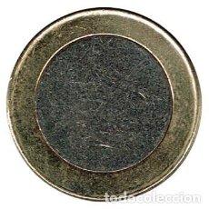 Coins with Errors - 1 euro, cospel sin acuñar MBC+ - 158782028