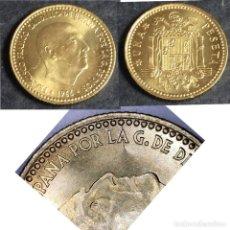 Monedas con errores: ESTADO ESPAÑOL 1 PESETA 1966*19*75 ERROR CUÑO PARTIDO SIN CIRCULAR DE CARTUCHO. Lote 121312927