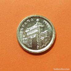 Coins with Errors - ERROR CANTO ANCHO 5 PESETAS 1994 ARAGON MONEDA DE LATON SC VARIANTE ANVERSO y REVERSO - 121957359
