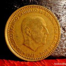 Monedas con errores: UNA PESETA 1966*67: GRAN EMPASTE DEL ANVERSO Y REVERSO, ZONAS DE DOBLE LISTEL, ETC. (REF. 622). Lote 125294111