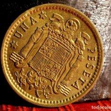 Monedas con errores: PESETA DE 1966*75: CÚMULO DE EXCESOS DE MATERIAL EN EL REVERSO Y OTRO MÁS EN EL ANVERSO (REF. 638). Lote 126264023