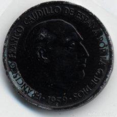 Monedas con errores: ESPAÑA ESTADO ESPAÑOL 10 CÉNTIMOS 1959 COSPEL NEGRO SIN CIRCULAR (RARO).. Lote 127957151