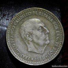 Monedas con errores: UNA PESETA 1966*67: REPINTES, LISTEL IRREGULAR, CANTO CORONA (REF. 651). Lote 128087839