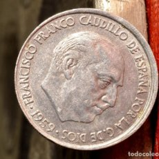 Monedas con errores: 10 CÉNTIMOS DE 1959: DESCENTRAMIENTO DEL ANVERSO (REF. 662). Lote 128714611