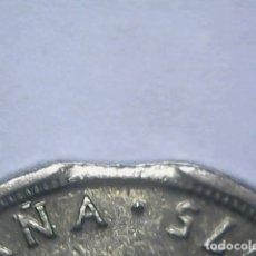 Monedas con errores: * ERROR * 5 PESETAS 1975-79 SEGMENTADA. Lote 129135888