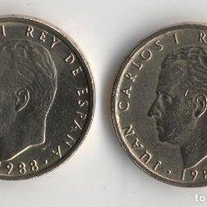 Monedas con errores: 2 MONEDAS100 PESETAS 1988 ERROR BUSTO GRANDE Y FECHA JUNTO AL CANTO LIS-ABAJO Y BUSTO PEQUEÑO LIS AR. Lote 132086862