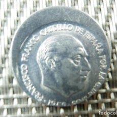 Monedas con errores: MONEDA DE COLECCION CON ERROR DE ACUÑACION 10 CENTIMOS DE FRANCO AÑO 1959. Lote 133543366