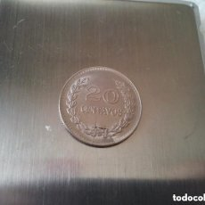 Monedas con errores: MONEDA SIN CIRCULAR CON DOBLE ERROR.. Lote 133655258