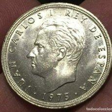 Monedas con errores: 5 PESETAS DE 1975 ESTRELLA 80 ERROR DEL MUNDIAL. Lote 117844959