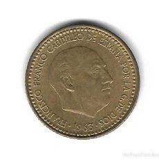 Monedas con errores: MONEDA. 1 PESETA. FRANCISCO FRANCO. 1963. ESTRELLA 65. ERROR: REPINTES ANVERSO Y REVERSO. VER. Lote 135192242
