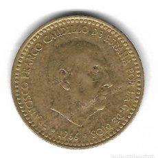 Monedas con errores: MONEDA. 1 PESETA. 1966. FRANCISCO FRANCO. ESTRELLA 75. ERROR: HOJA ANVERSO. VER. Lote 135216626