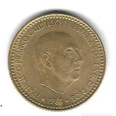 Monedas con errores: MONEDA. 1 PESETA. 1966. FRANCISCO FRANCO. ESTRELLA 75. ERROR: REPINTES (BAJO AGUILA). VER. Lote 135216766