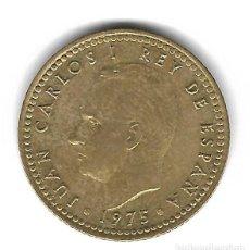 Monedas con errores: MONEDA. 1 PESETA. 1975. JUAN CARLOS I. ESTRELLA 77. ERROR: DOBLE PERFIL. VER. Lote 135217350