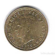 Monedas con errores: MONEDA. 1 PESETA. 1975. JUAN CARLOS I. ESTRELLA 80. ERROR: LEYENDA ANVERSO DOBLADA. VER. Lote 135218526