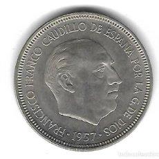 Monedas con errores: MONEDA. 5 PESETAS. 1957. FRANCISCO FRANCO. ESTRELLA 60. ERROR: REPINTES. VER. Lote 135218870
