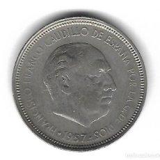 Coins with Errors - MONEDA. 5 PESETAS. 1957. FRANCISCO FRANCO. ESTRELLA 74?. ERROR: EMPASTE BAJO EL ESCUDO. VER - 135220274