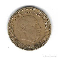 Monedas con errores: MONEDA. 1 PESETA. 1963. FRANCISCO FRANCO. ESTRELLA 64. ERROR: LIGERAMENTE SEGMENTADA. VER. Lote 135287158