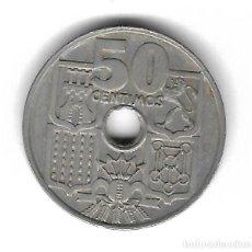 Monedas con errores: MONEDA. 50 CENTIMOS. 1949. ESPAÑA. ESTRELLA 62. ERROR: PERFORACION MAS PEQUEÑA. VER. Lote 135287434