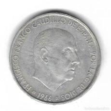 Monedas con errores: MONEDA. 100 PESETAS. 1966. FRANCISCO FRANCO. ESTRELLA 66. ERROR: DOBLE PERFIL. RARA * DEL 66. VER. Lote 135287694
