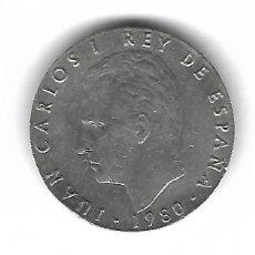 Monedas con errores: MONEDA. JUAN CARLOS I. 1980. ERROR: PRUEBA?, DEFECTO?, MANIPULACION?. VER. Lote 135288666