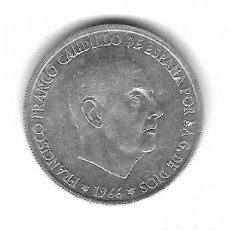 Monedas con errores: MONEDA. 50 CENTIMOS. 1966. FRANCISCO FRANCO. ESTRELLA 68. ERROR: GIRADA 120º. VER. Lote 135291434