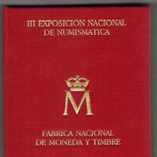 Monedas con errores: CARTERA DE LA F.N.M.T. III EXPOSICIÓN NUMISMATICA AÑO 1987. Lote 135432726