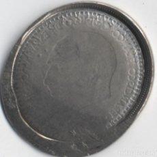 Monedas con errores: ESPAÑA ESTADO ESPAÑOL&JUAN CARLOS I - 5 PESETAS -ERROR/MANIPULACIÓN-. Lote 136822762