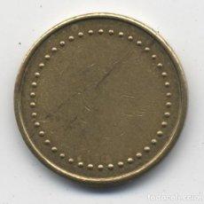 Monedas con errores: COSPEL SIN ACUÑAR (SC).. Lote 136830726