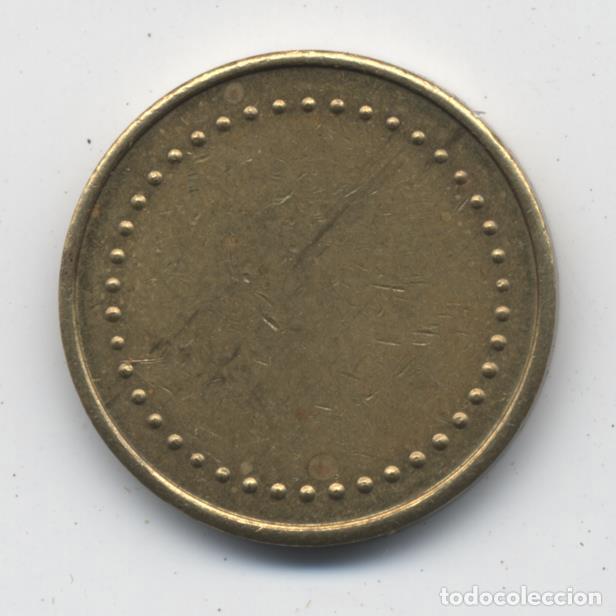 Monedas con errores: COSPEL SIN ACUÑAR (SC). - Foto 2 - 136830726