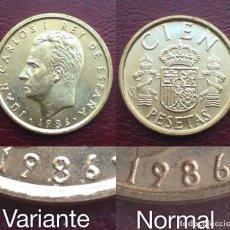 Monedas con errores: NUMISMATICA BILBAO 100 PESETAS 1986 VARIANTE ERROR BUSTO PEQUEÑO Y 6 MÁS CERRADO SIN CIRCULAR SC. Lote 137482922