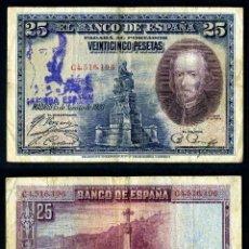 Monedas con errores: 25 PESETAS DE 1928 SELLO FRANQUISTA SALUDO A FRANCO ¡ARRIBA ESPAÑA! Y BUSTO DE FRANCO VIOLETA. Lote 139705738