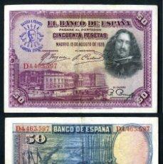 Monedas con errores: 50 PESETAS DE 1928 SELLO FRANQUISTA SALUDO A FRANCO ¡ARRIBA ESPAÑA! Y BUSTO DE FRANCO VIOLETA. Lote 139705950