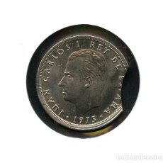 Monedas con errores: ESPAÑA, MONEDA, ERROR, VARIANTE, JUAN CARLOS I, 5 PESETAS, ERROR DE COSPEL, 1975, *76. Lote 141231214
