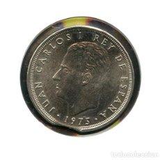 Monedas con errores: ESPAÑA, MONEDA, ERROR, VARIANTE, JUAN CARLOS I, 25 PESETAS, FINAL DE RIEL, 1975, *76. Lote 141232930