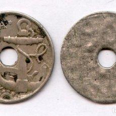 Monedas con errores: * ERROR * UNICO Y ESPECTACULAR. Y HOJA DESPEGADA (DOS PIEZAS DE LA MISMA MONEDA) 1949*19*51. Lote 141489852