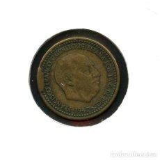 Monedas con errores: ESPAÑA, MONEDA, ERROR, VARIANTE, ESTADO ESPAÑOL, CUÑO, 1 PESETA, 1947, *54. Lote 143400822
