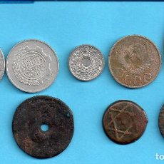 Coins with Errors - LOTE DE NUEVE MONEDAS RARAS - 143470178
