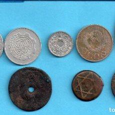 Monedas con errores: LOTE DE NUEVE MONEDAS RARAS . Lote 143470178