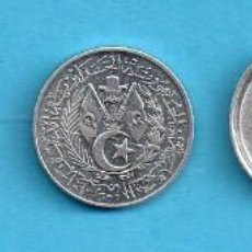 Monedas con errores: CINCO BONITAS MONEDAS . Lote 143620210