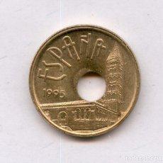 Monedas con errores: * ERROR * BONITO Y ESCASO. TALADRO CENTRAL MUY DESPLAZADO 25 PESETAS AÑO 1995. Lote 144930518