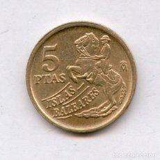 Monedas con errores: * ERROR * 5 PESETAS DE JUAN CARLOS I AÑO 1997 DENOMINADA QUINTA PATA PRECIOSA. Lote 182218166