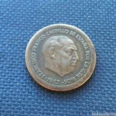 Monedas con errores: 1 PESETA 1953 ACUÑACIÓN DESPLAZADA.. Lote 147049730