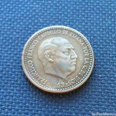 Monedas con errores: RARO ERROR EN FECHA 19 BORRADO Y CON EXCESO DE METAL. Lote 147051524